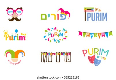 happy purim (hebrew and english)