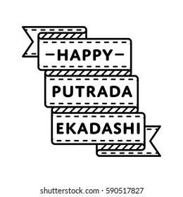 Happy Putrada Ekadashi day emblem isolated vector illustration on white background. 8 january indian religious holiday event label, greeting card decoration graphic element