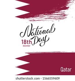 Happy Qatar National Day Vector Design Template Illustration