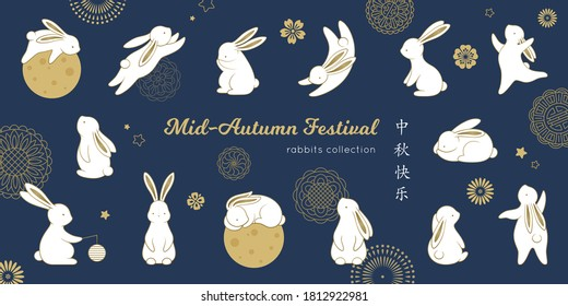 "Happy rabbit set. ""Happy mid-autumn festival"" in chinese language. Flat bunny collection"