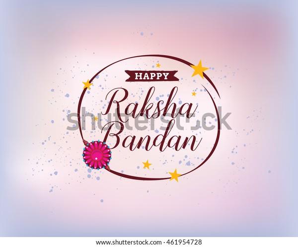 graphic about Raksha Bandhan Printable Cards named Joyful Raksha Bandhan Indian Holiday vacation Vector Inventory Vector