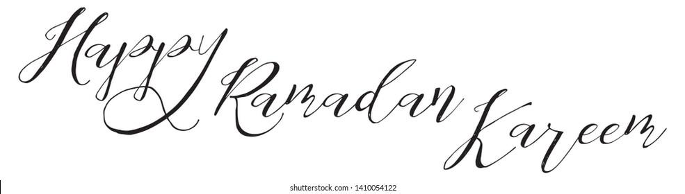 Happy Ramadan Bespoke Hand Lettering Inscription. Graphic Calligraphy Illustration Element - Illustration