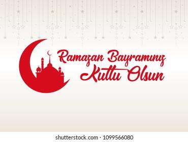 Happy Ramadan vector (Turkish speak: Ramazan bayrami tebrigi)