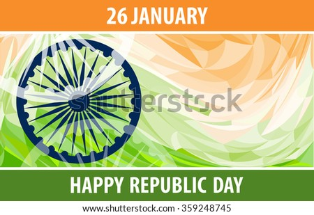 Happy republic day banner greeting card stock vector royalty free happy republic day banner or greeting card indian flag background m4hsunfo