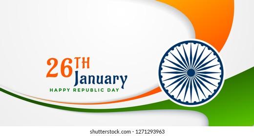 happy republic day of india banner design