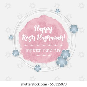 Happy Rosh Hashanah jewish celebration card, watercolor background. Hand drawn calligraphic text, star of David pattern, Hebrew text 'Sweet and Happy Year', vector illustration.