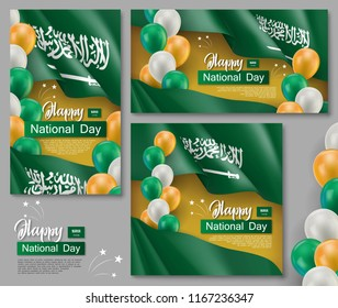 Happy Saudi Arabia national day posters. Patriotic collection with realistic arabian fabric flag and helium balloons. Saudi Arabia country national celebration event. 23th of September vector cards