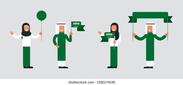 Happy Saudi people celebrate the National Day of the Kingdom of Saudi Arabia. Set of Muslim men and women holding the KSA flags and green festive attributes for the holiday.