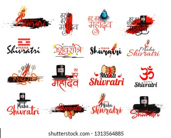 Happy Shivratri Typography Set ,elements,decoration.