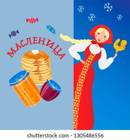 Happy Shrovetide Maslenitsa. Russian traditional spring festival shrove Tuesday poster, banner.Joyful girl on holiday Maslenitsa