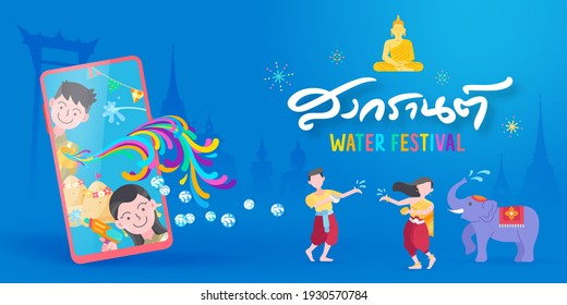 Happy Songkran day, Thailand water splash traditional festival. Celebrate with live chat and video call streaming on moible phone and water splash online social button design and creativity concept.