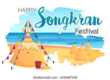 happy Songkran festival - Thailand National Holiday