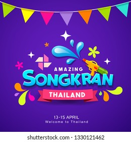 Happy Songkran Thailand festival water colorful background, vector illustration