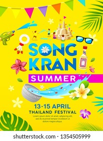 Happy Songkran thailand summer april poster vector, design yellow background, illustration