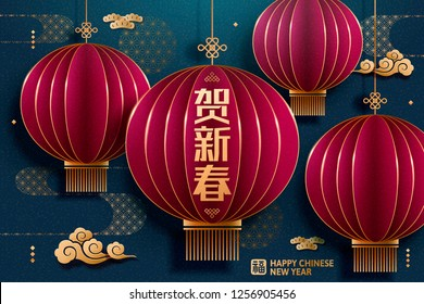 Happy Spring Festival and fortune written in Chinese character on red lantern, hanging paper lanterns on blue background