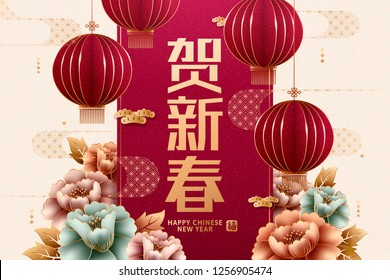 Happy Spring Festival and fortune written in Chinese character on spring couplet, hanging paper lanterns and elegant peony decorations