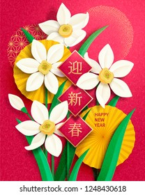 Happy Spring Festival words written in Hanzi on spring couplet with paper art narcissus and round fold fan on red background