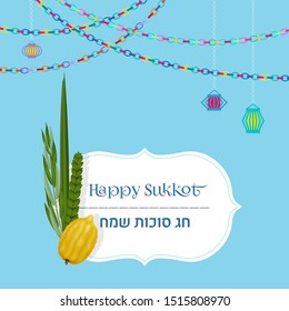 Happy Sukkot in Hebrew. Traditional symbols ,The four species Etrog, lulav, hadas, arava. Garlands, paper lanterns, decoration. Sukkot template for flyer, banner, greeting card and more. Vector.