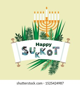 Happy Sukkot- template poster, banner. Jewish Feast of Tabernacles with sukkah, lemon, etrog, lulav, Arava, Hadas. Isolated on white background. Vector illustration.