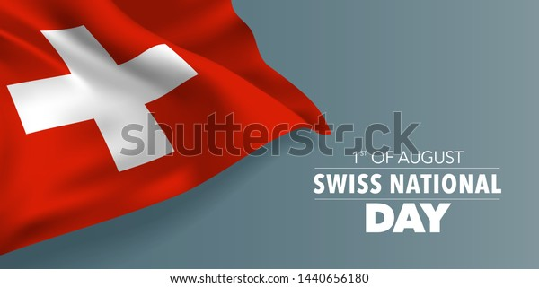 Happy Swiss national day greeting card, banner with template text vector illustration. Switzerland memorial holiday 1st of August design element with  flag with stripes and cross