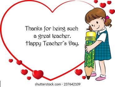 Happy Teachers Day Images, Stock Photos & Vectors | Shutterstock