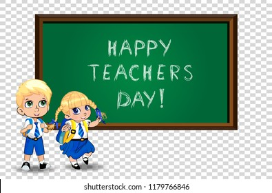 Teacher day clip art images stock photos vectors shutterstock happy teachers day greeting card with cute cartoon schoolgirl and schoolboy wearing uniform with backpacks near m4hsunfo