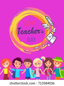 Happy Teacher's Day wish on bright pink background. Text surrounded by fancy multicolored round frame under which children wave smiling
