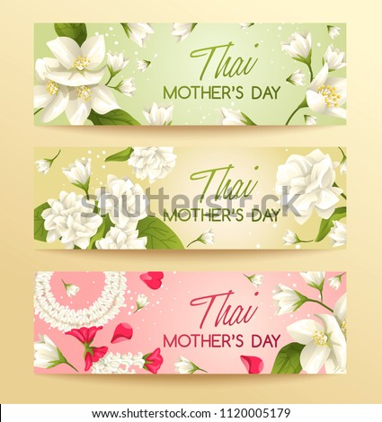 Happy Thai Mothers Day Card Template Stock Vector Royalty Free