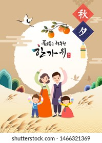 Happy Thanksgiving Day in Korea. Autumn landscape, full moon and reed fields, and traditional hanbok family hearts. Rich harvest and Happy Chuseok, Hangawi, Korean translation.