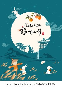 Happy Thanksgiving Day in Korea. In autumn, there is a full moon, a scarecrow and a rabbit in a reed field. Rich harvest and Happy Chuseok, Hangawi, Korean translation.