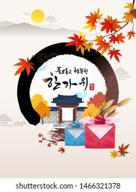 Happy Thanksgiving Day in Korea. Autumn, maple and traditional hanok landscape and Chuseok gift. Rich harvest and Happy Chuseok, Hangawi, Korean translation.