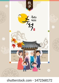 Happy Thanksgiving Day in Korea. The family at the door of the hanok. Rich harvest and Happy Chuseok, Korean translation.