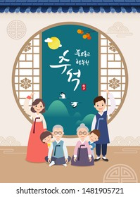 Happy Thanksgiving Day in Korea. Traditional hanok, window background and Hanbok-clad family. Rich harvest and Happy Chuseok, Korean translation.