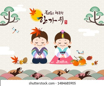 Happy Thanksgiving Day in Korea. Traditional Hanbok children characters greet. Rich harvest and Happy Chuseok, Hangawi, Korean translation.
