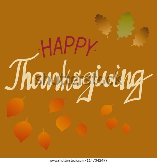 Happy Thanksgiving hand drawn lettering. Vector illustration.