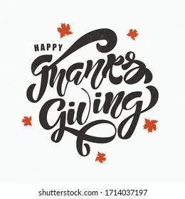感謝祭の文字のタイポグラフィーポスター。ベクターイラスト。カード、はがき、ロゴ、バッジ、ウェブ用のビンテージ秋の書道。