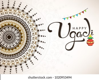 Happy Ugadi 2018, Editable Abstract Vector Illustration based on Ugadi Font with floral design and decorative elements
