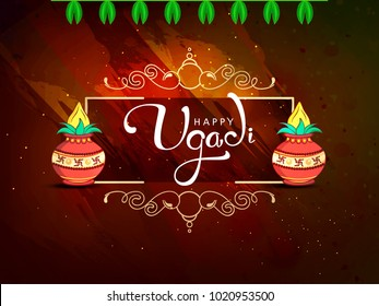 Happy Ugadi 2018, Editable Abstract Vector Illustration based on Ugadi Font on colorful decorative grungy background with holy kalash / pot