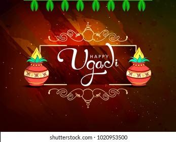 Happy Ugadi 2018, Editable Abstract Vector Illustration based on Ugadi Font on colorful decorative grungy background with holy kalash / pot
