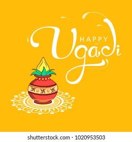Happy Ugadi 2018, Editable Abstract Vector Illustration based on Ugadi Font on colorful decorative background with floral rangoli and holy kalash / pot.
