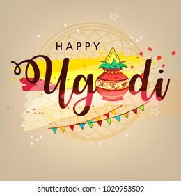 Happy Ugadi 2018, Editable Abstract Vector Illustration based on Ugadi Font on colorful decorative grungy background.