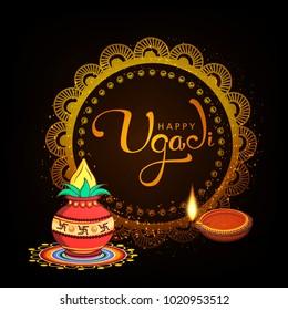 Happy Ugadi 2018, Editable Abstract Vector Illustration based on Ugadi Font on decorative floral rangoli frame background and holy kalash / pot and traditional diya