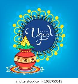 Happy Ugadi 2018, Editable Abstract Vector Illustration based on Ugadi Font on colorful decorative floral rangoli frame background and holy kalash / pot
