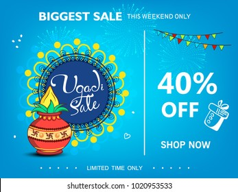 Happy Ugadi 2018, Editable Abstract Vector Illustration based on Ugadi Font on colorful decorative floral rangoli background with offer 40% off text and holy kalash / pot.