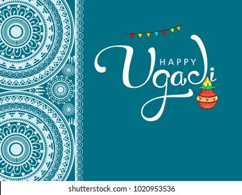 Happy Ugadi 2018, Editable Abstract Vector Illustration based on Ugadi Font on colorful decorative floral rangoli background perfect for social media banner,  header