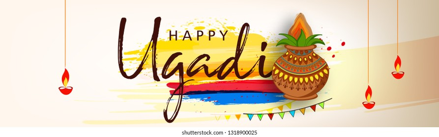Happy Ugadi festival / gudi padwa , Vector Illustration based on Ugadi Font on colorful decorative festival frame best for banner, wallpaper , header and promotions