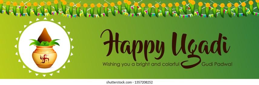 Happy Ugadi festival / gudi padwa , Vector Illustration based on Ugadi Font on colorful decorative festival frame best for banner, wallpaper , header and promotions - Vector