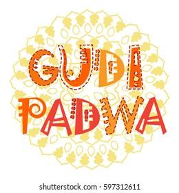 Hindu new year images stock photos vectors shutterstock happy ugadi gudi padwa hindu new year greeting card holiday flat vector illustration m4hsunfo