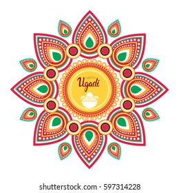 Hindu new year images stock photos vectors shutterstock happy ugadi gudi padwa hindu new year greeting card holiday flat vector illustration m4hsunfo