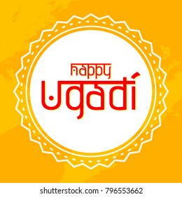 Happy Ugadi handwritten lettering. New Year's Day of Hindu calendar. Modern vector hand drawn calligraphy for your poster, banner, postcard, invitation or greeting card design.